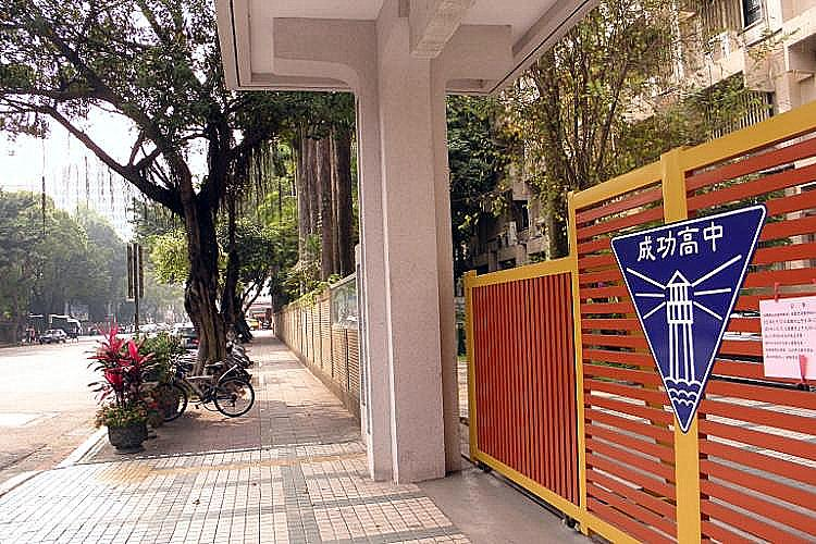 圖片:政策推行免試入學 明星學區房市是不是品質保證?