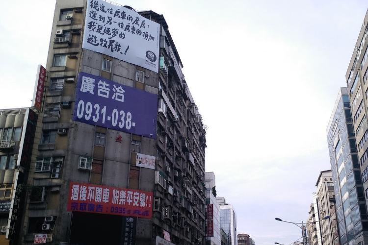 房地產廣告