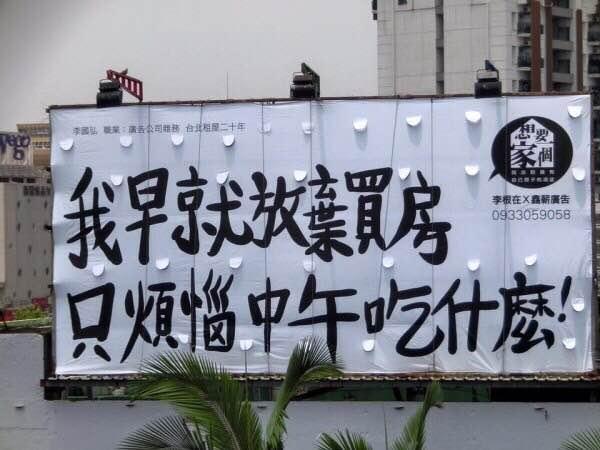 圖片:台北月薪七萬,只買得起塔位