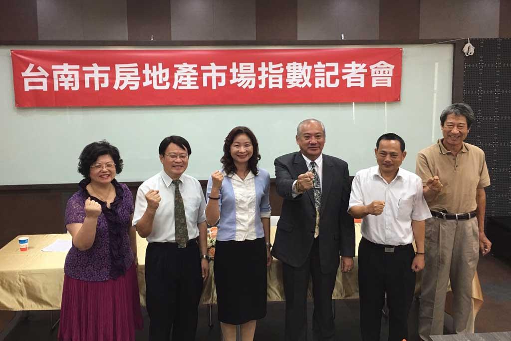 圖片:2016年第2季台南市房地產市場指數季報