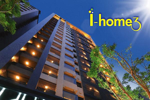 圖片:高雄鼓山新成屋 祐陞建設【i-home3】美術館i-home3北高雄2房第一首選