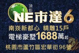 one市達6期