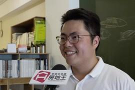 禾豐建築總經理 許煒晨