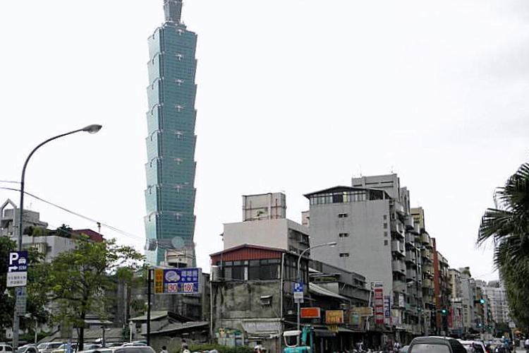 台北市房屋
