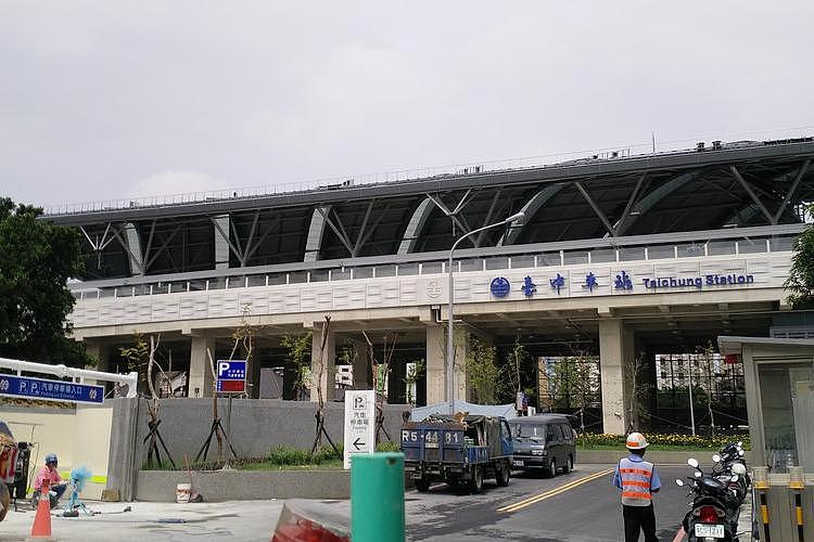 台中市新車站