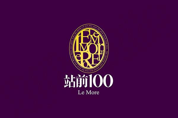 圖片:高雄左營區新成屋 華友聯開發【Le More站前100】 站前100 國際人高鐵精品,100米連世界!