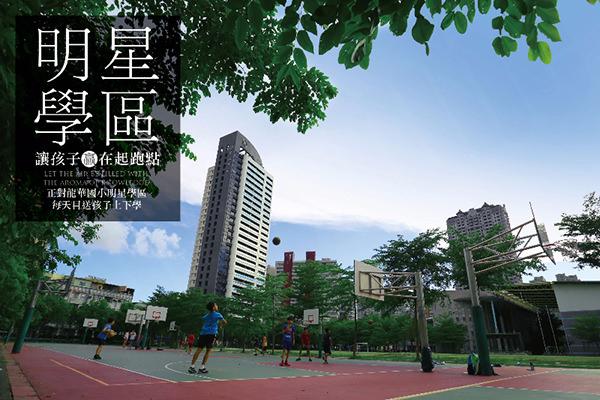 圖片:高雄鼓山區新屋 【極境】京城 極境 明星學區景觀宅  絕版搶手