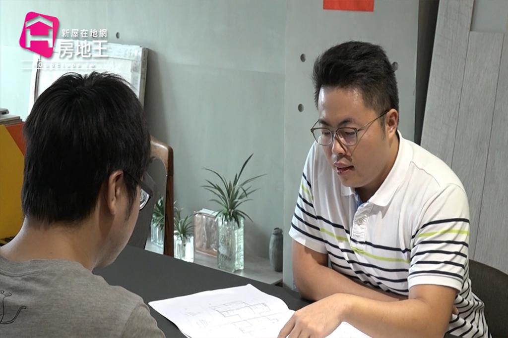 BTO全民建築經理 簡報