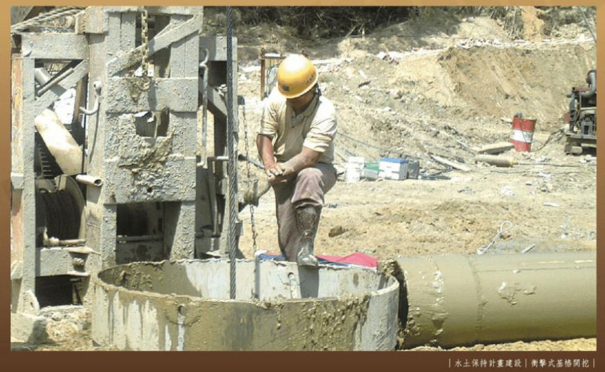 圖02帝景磐石主動提升建築安全