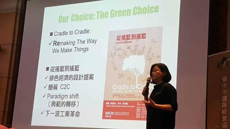 圖片:【台中講座】在綠能建築跳躍出創新思維 主講黎淑婷教授