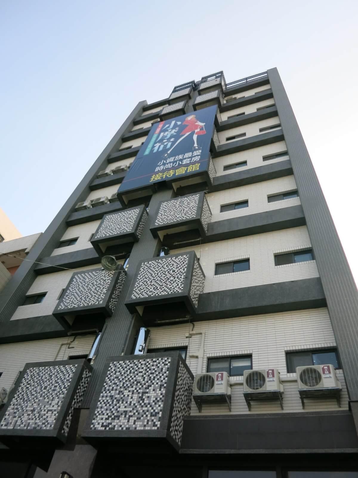 圖片:高雄前鎮建案 昇和建設 小摩宿 R5捷運宅 M3.6創意魔術空間 298萬起