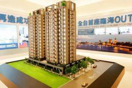 台中港建案