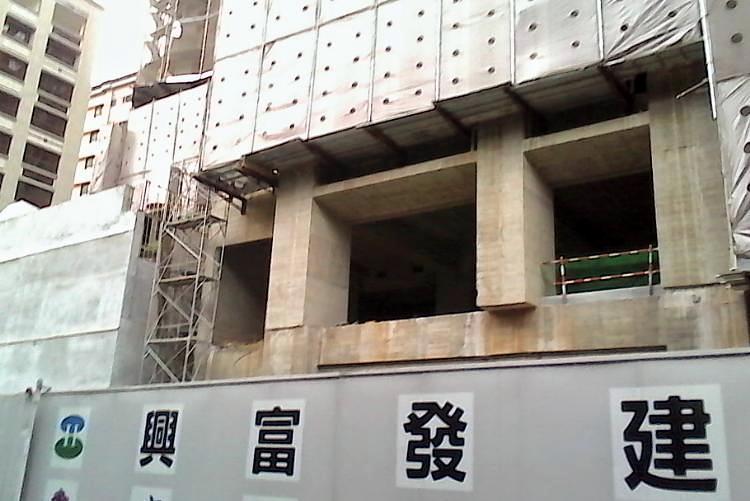 興富發建設