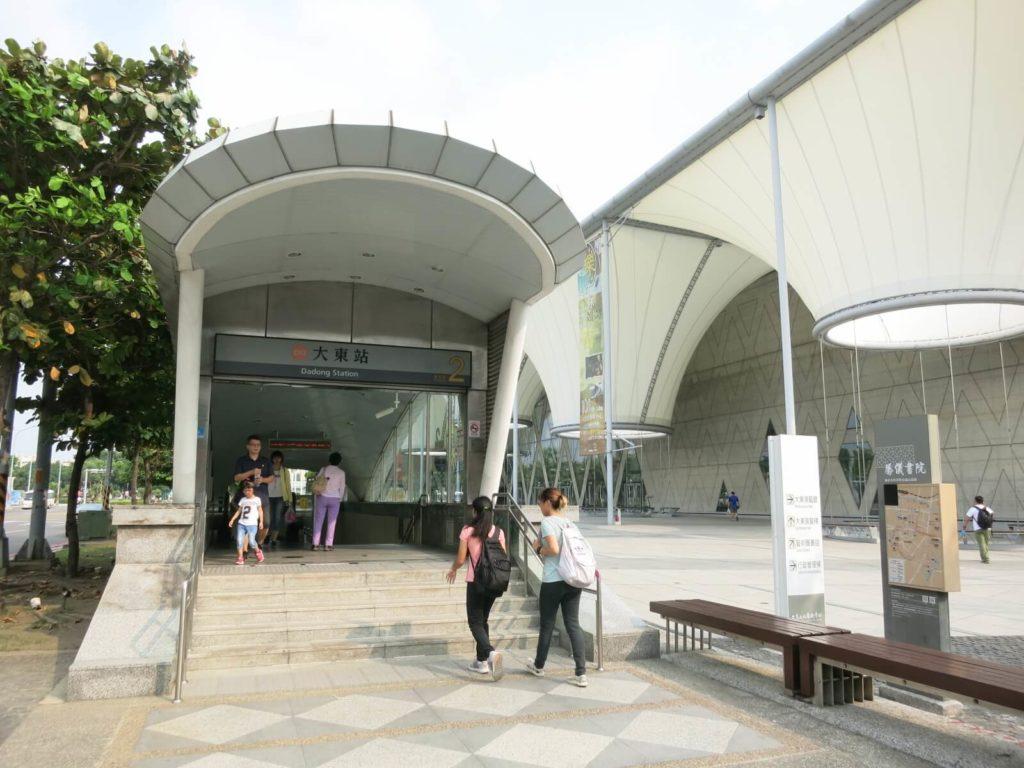 捷運大東站