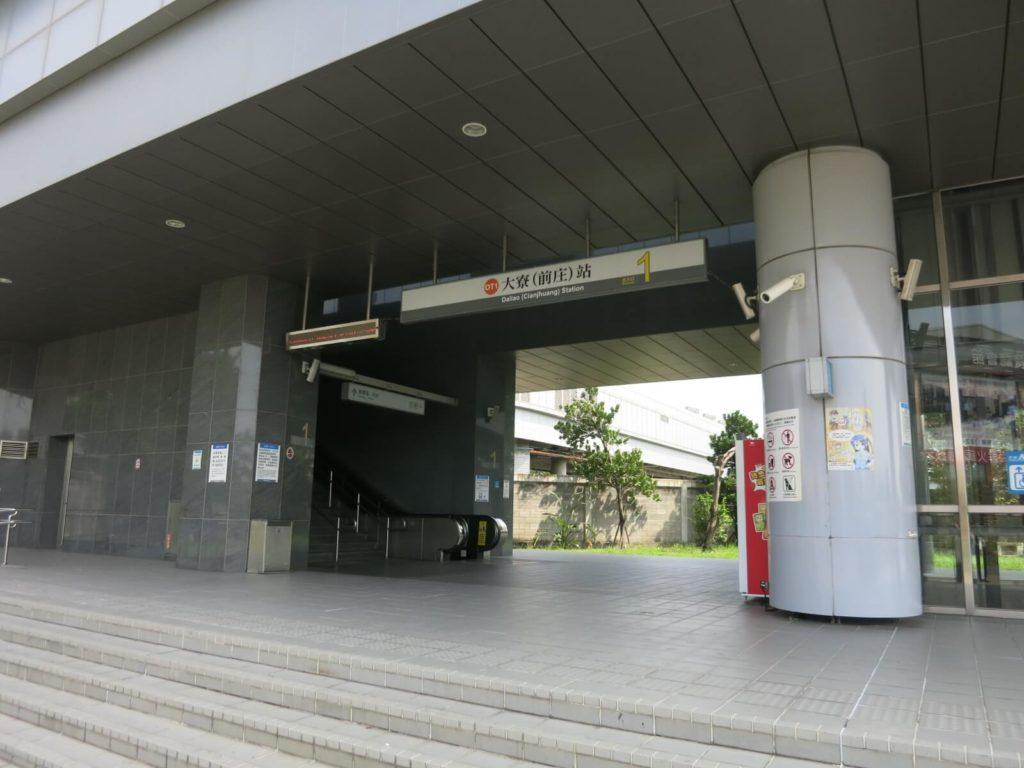 捷運大寮站
