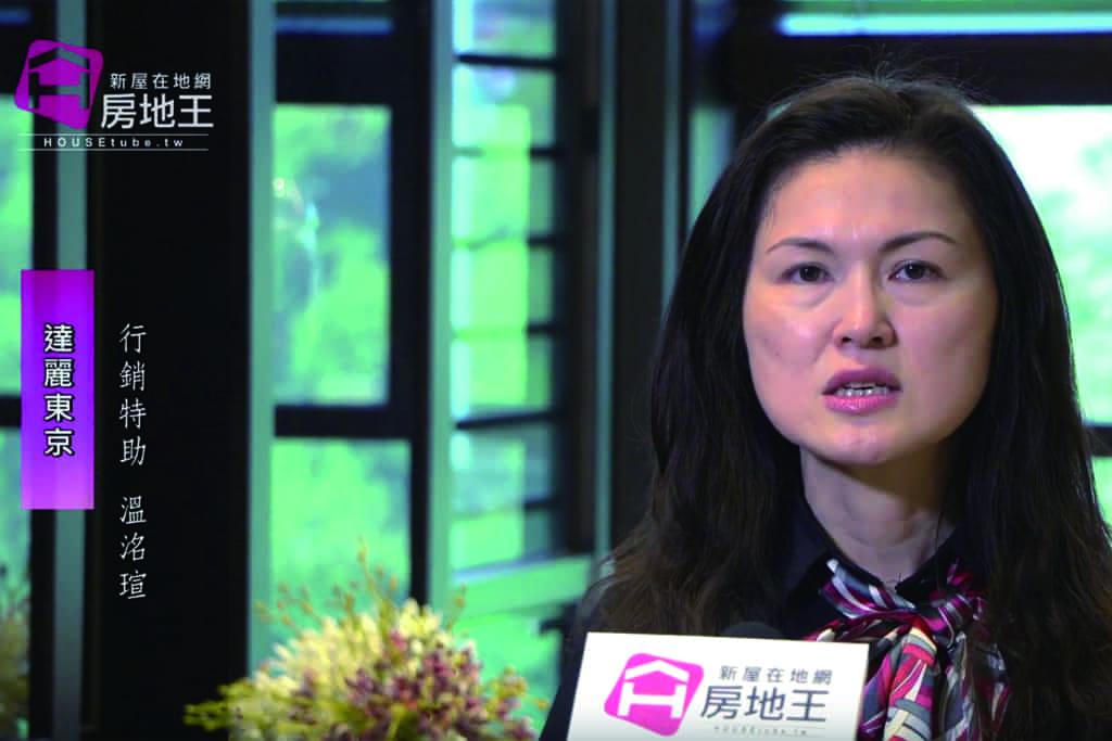 圖片:名人專訪 「達麗建設」行銷特助 溫洺瑄 高雄前金區建案【達麗東京】
