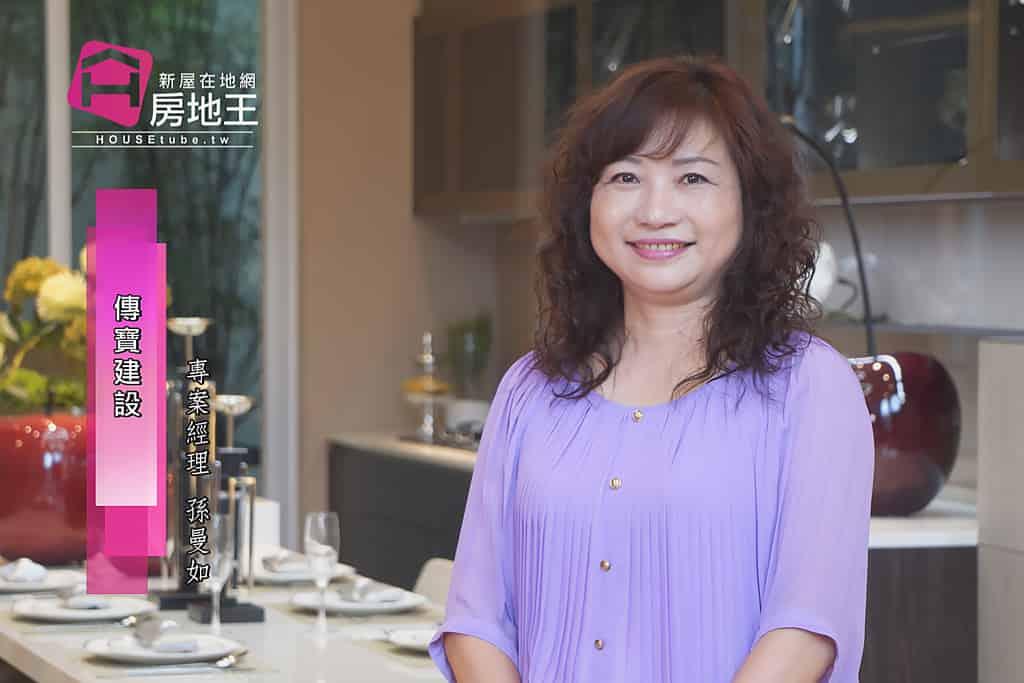 圖片:名人專訪 「傳寶建設」專案經理 孫曼如 高雄市豪宅推薦【傳寶鼎馥】