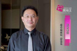 名人專訪 「京城樂活」銷售總經理 楊龍崑...