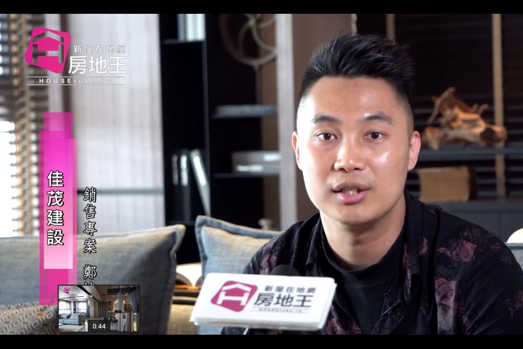 圖片:名人專訪「佳茂建設」銷售專案 鄭協理 台中北屯區新成屋【太和安縵】