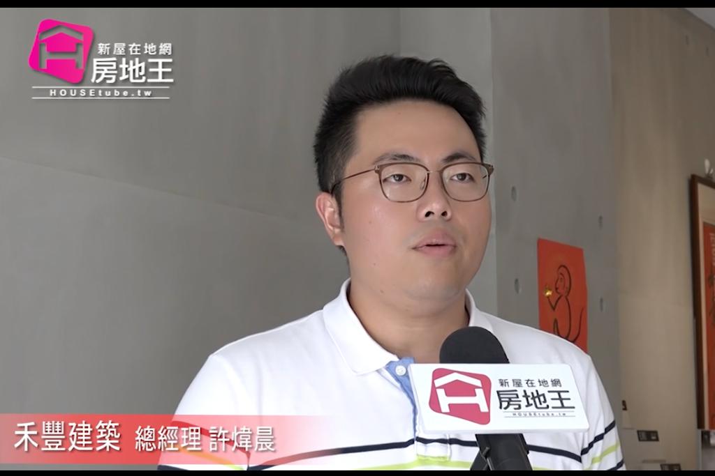 圖片:「禾豐建築」總經理 許煒晨 客製人情化微宅