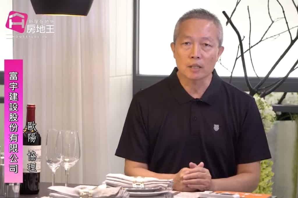 圖片:名人專訪 「富宇建設」歐陽協理 台中豐原區預售屋【富宇豐田】