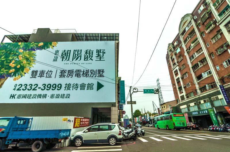 圖片:台中霧峰新建案 惠國建設/惠盈建設 朝陽馥墅 迎向朝陽新生活