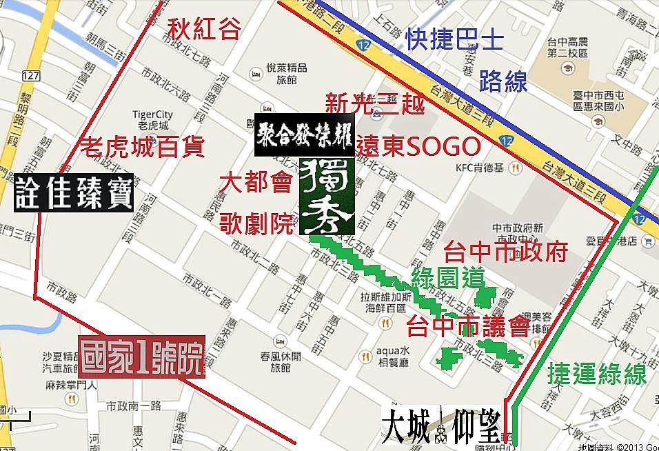 圖片:重劃特區巡禮 豪宅林立的台中市政特區