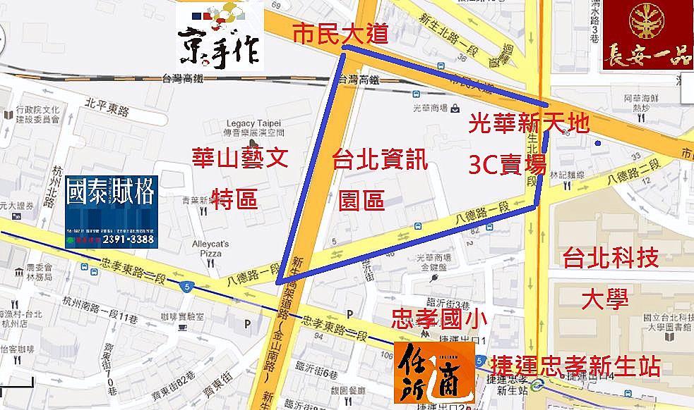 圖片:重劃特區巡禮 台北秋葉原刺激房市第二春