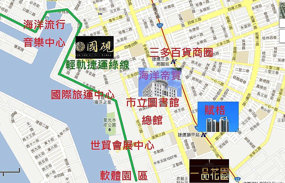 圖片:重劃特區巡禮 高雄亞洲新灣區加持房市
