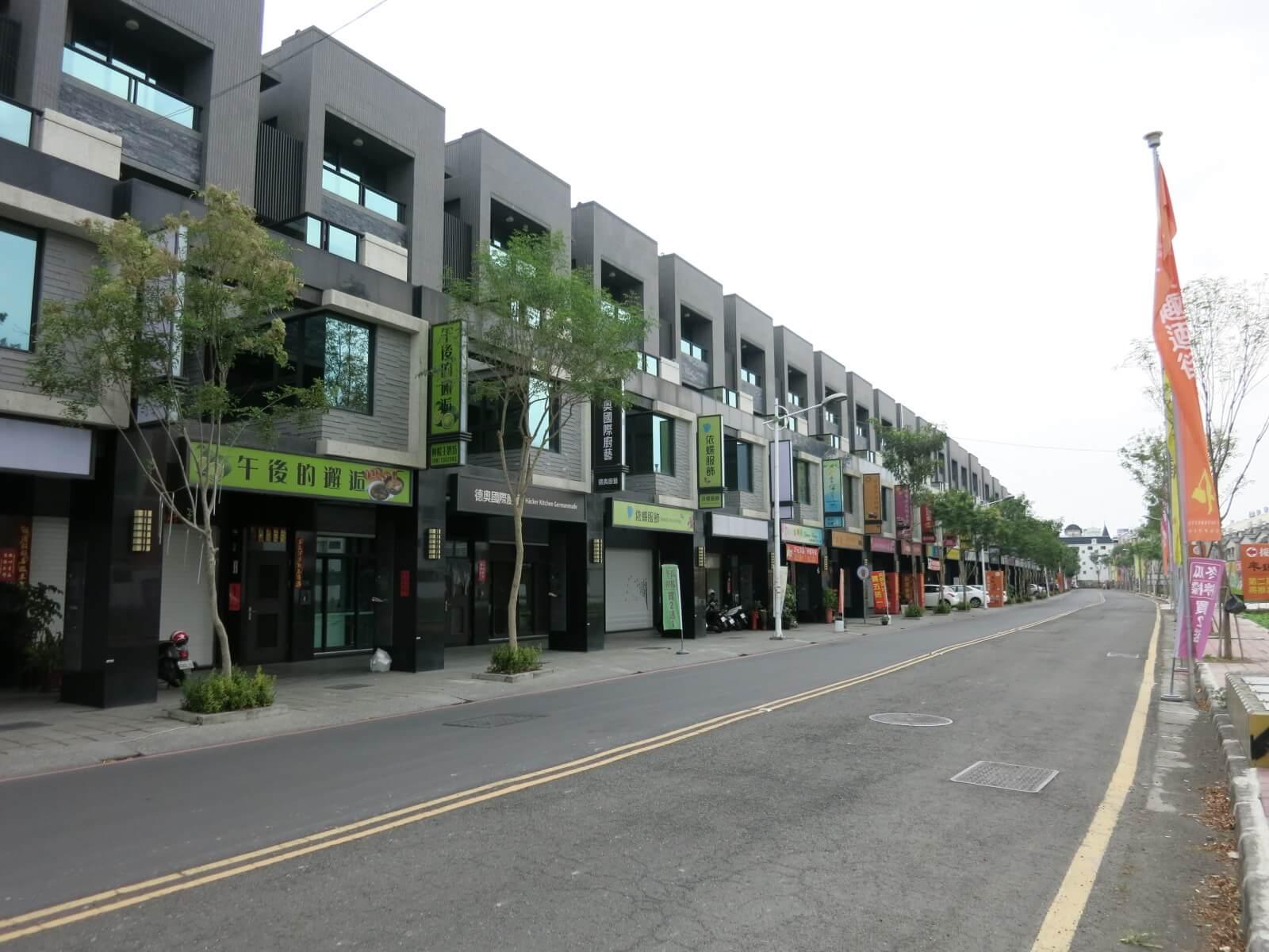 圖片:來趣迺街 屏東巿建案 500米社區造街透天商店城