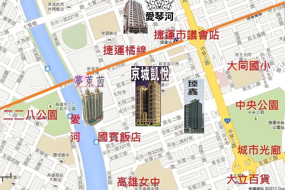 圖片:重劃特區巡禮 高雄愛河豪宅聚落風華再現
