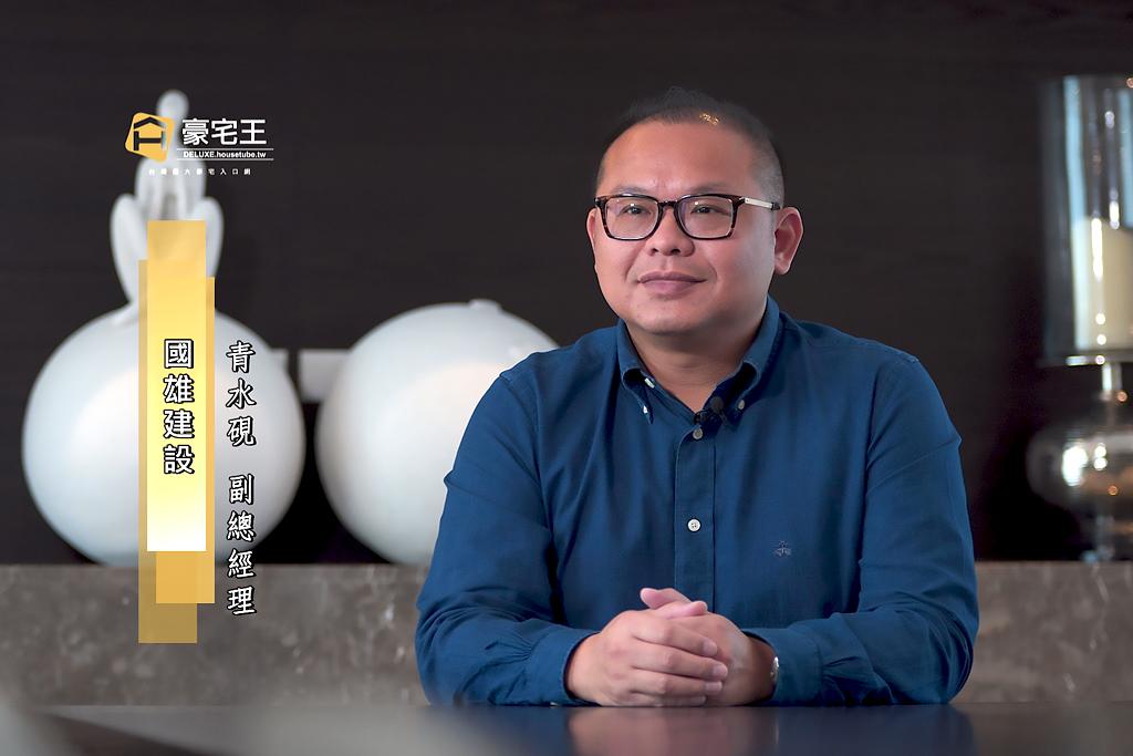 圖片:建案專訪 「國雄建設」副總經理 北屯區建案【青水硯】