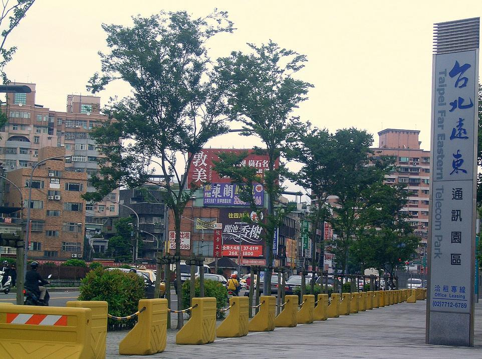 圖片:重劃特區巡禮 科技與住家共存的台北通訊園區