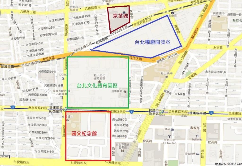 圖片:重劃特區巡禮 台北大巨蛋改造大松山