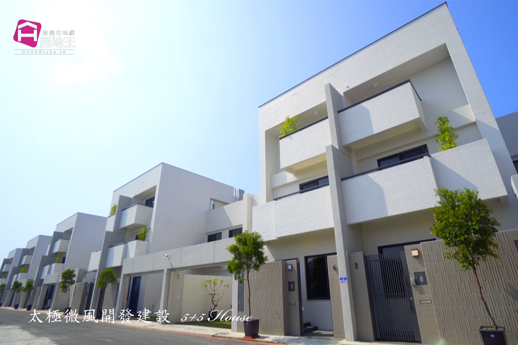 圖片:建案專訪 「太極微風開發建設」高雄林園區新建案【5+5 House】