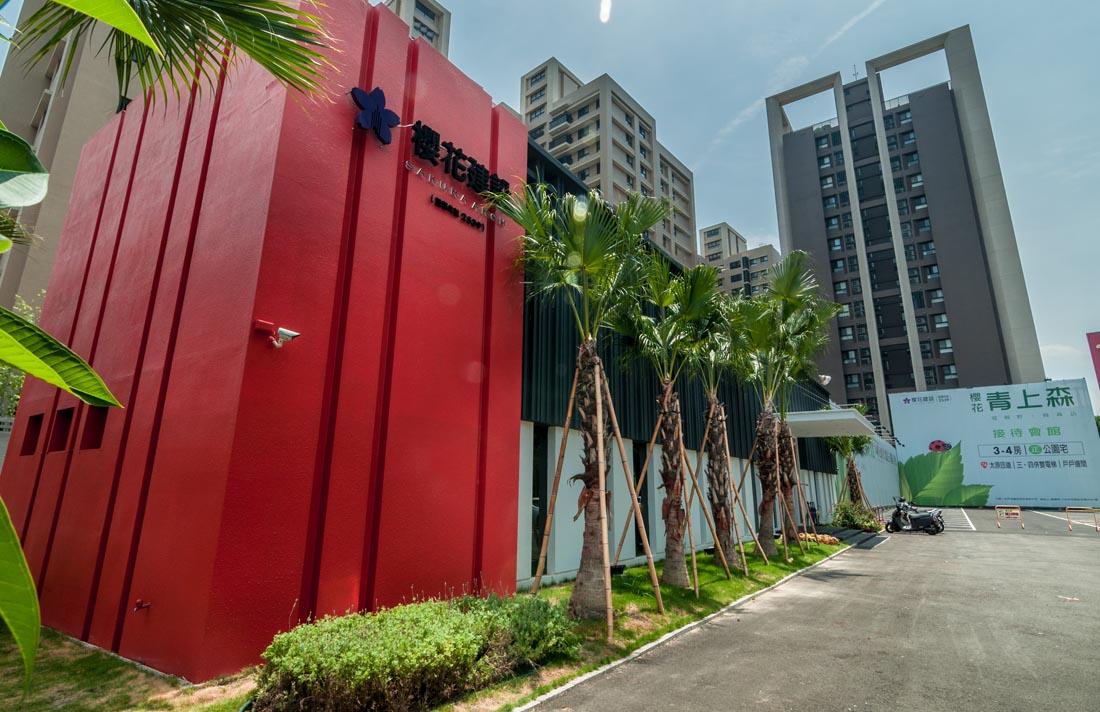 圖片:台中太平區新建案 | 櫻花建設【青上森】 正公園宅大棟距 寬視野的有氧綠森活