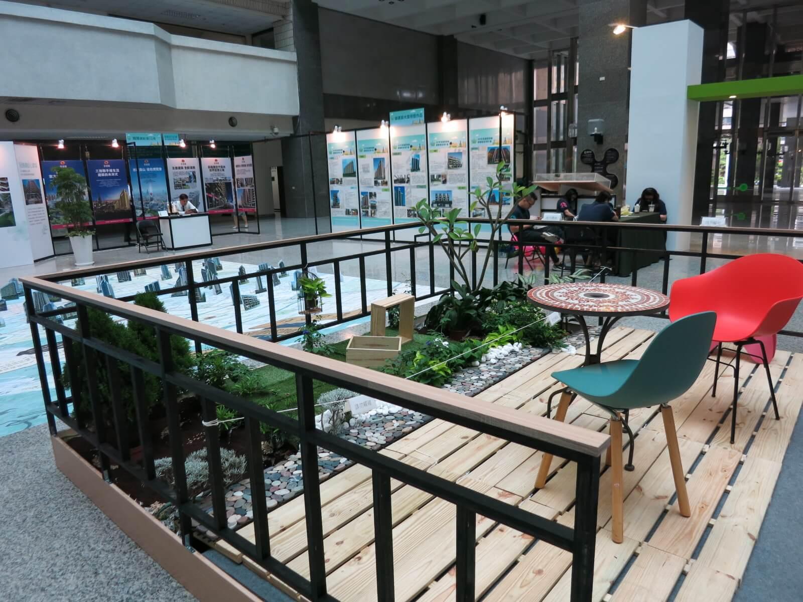 圖片:2018年高雄厝聯合設計展暨綠建築大獎頒獎典禮