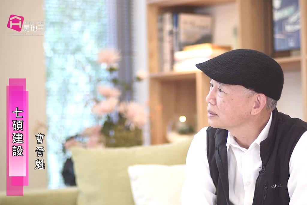 圖片: 建案專訪「七碩建設 」曹晉魁 彰化員林大樓建案【七碩四季灣】