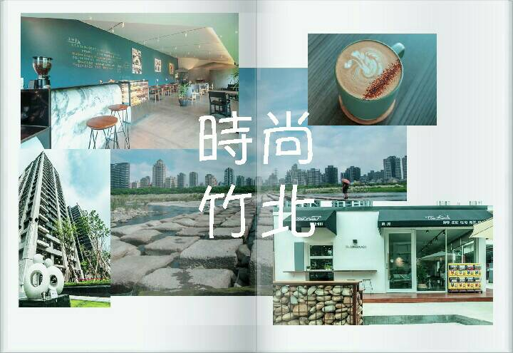 圖片:順遊竹北【佳泰世紀城】竹北一日遊 時尚竹北好吃好玩