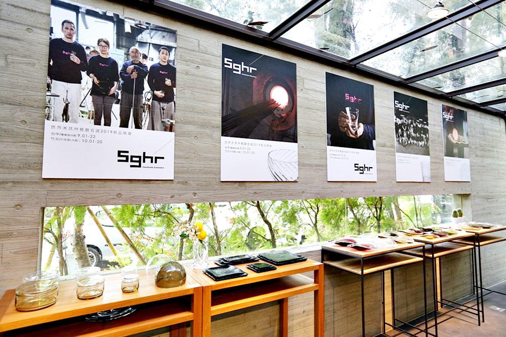 圖片:打里摺建築與日本富士山杯Sghr 攜手合作 工藝美學讓生活更具質感