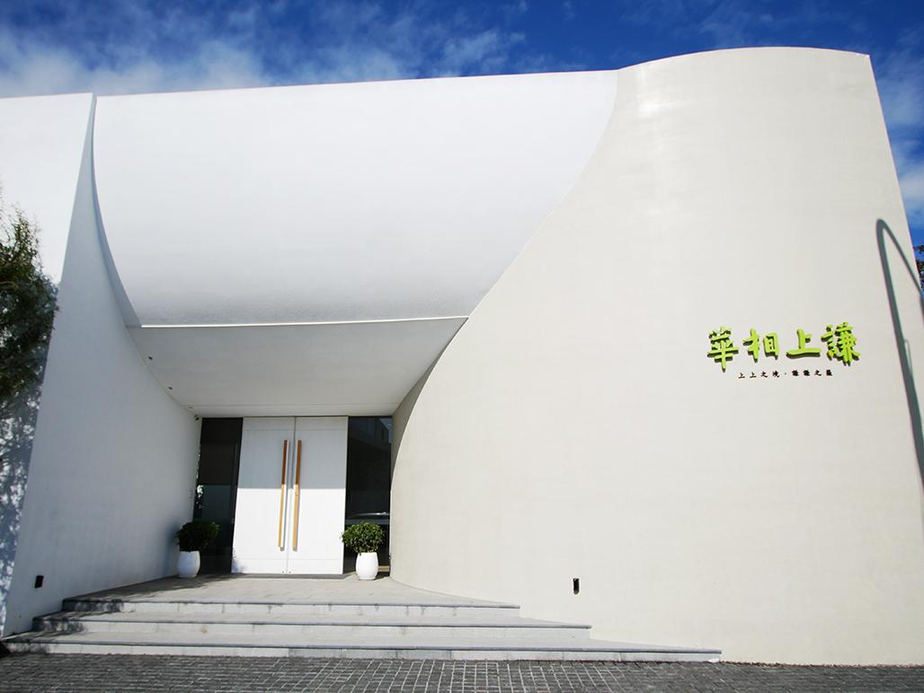 圖片:「華相上謙」華相建設 水湳預售屋|「自然即生活」用心打造內心美好方田