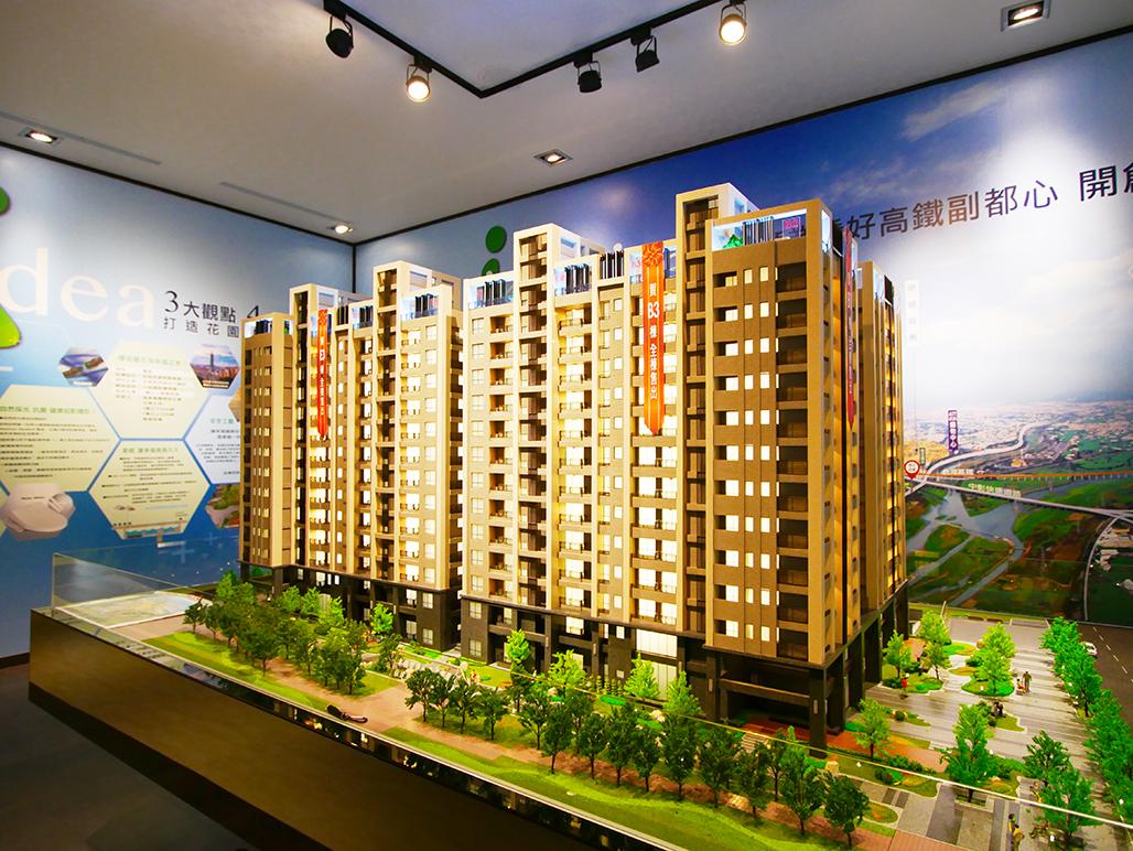 圖片:台中烏日區建案 佳福建設【佳福i幸福】架構你的幸福未來市