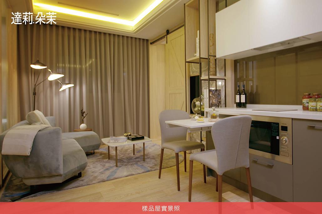 圖片:達莉.朵茉 台中西區建案推薦 便捷優雅生活  體驗五期時尚風華