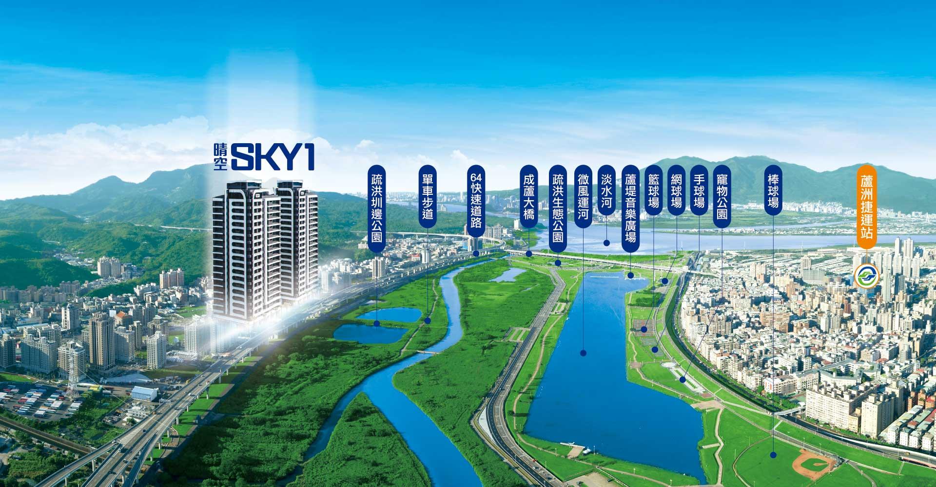 圖片:洲子洋重劃區大樓建案「 晴空SKY1 」賞屋分享 成家首選、後勢看漲!