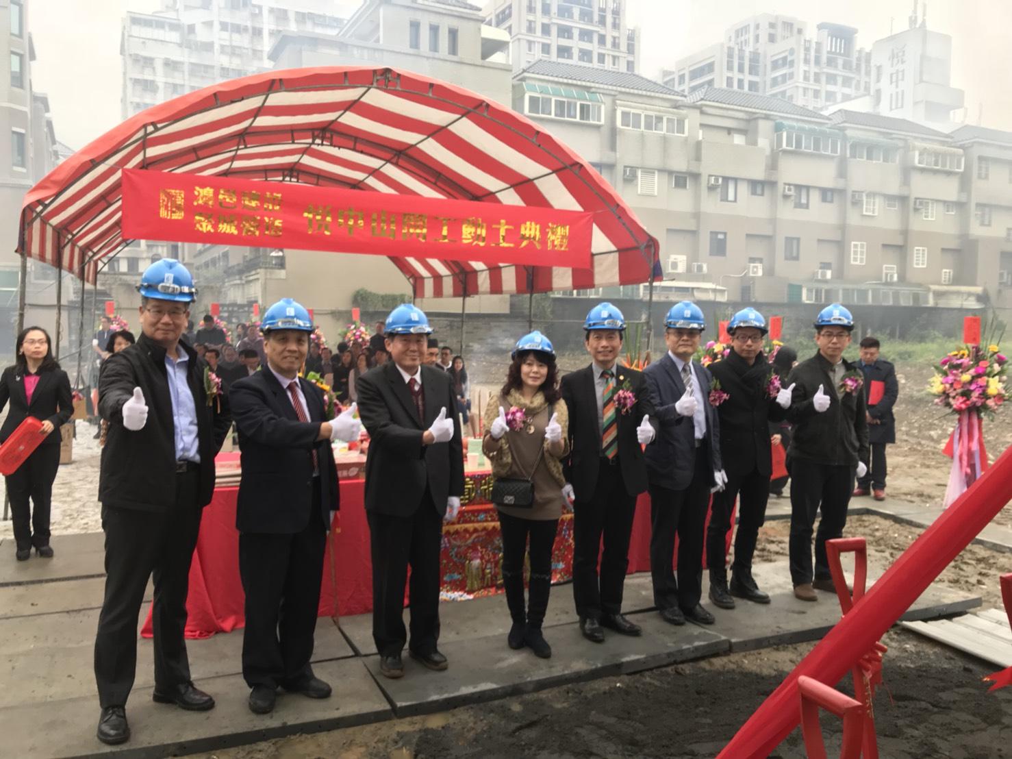 圖片:「悅中山」太平區預售大樓|鴻邑建設 今動土典禮  雨停放晴帶來好兆頭