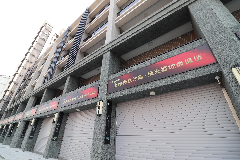 圖片:桃園八德新建案 廣捷建設 【登峰兆極】店面卡位趁現在!
