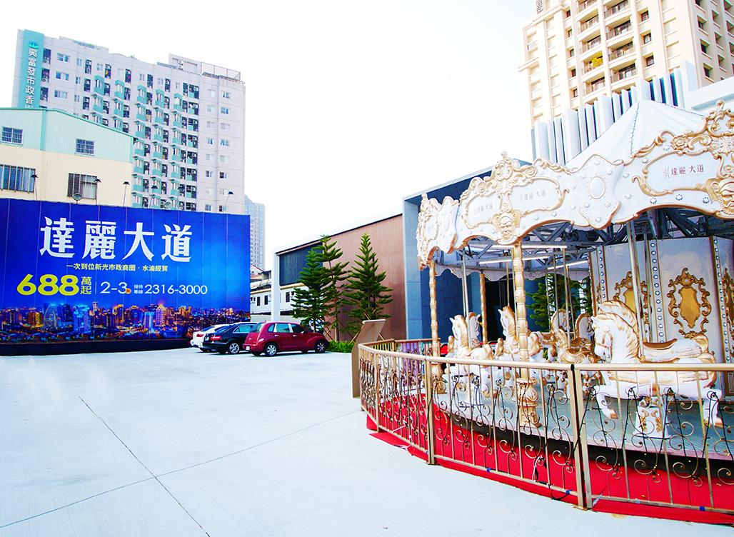 圖片:「達麗大道」台中預售建案| 最低688萬 輕鬆購核心新光時尚圈
