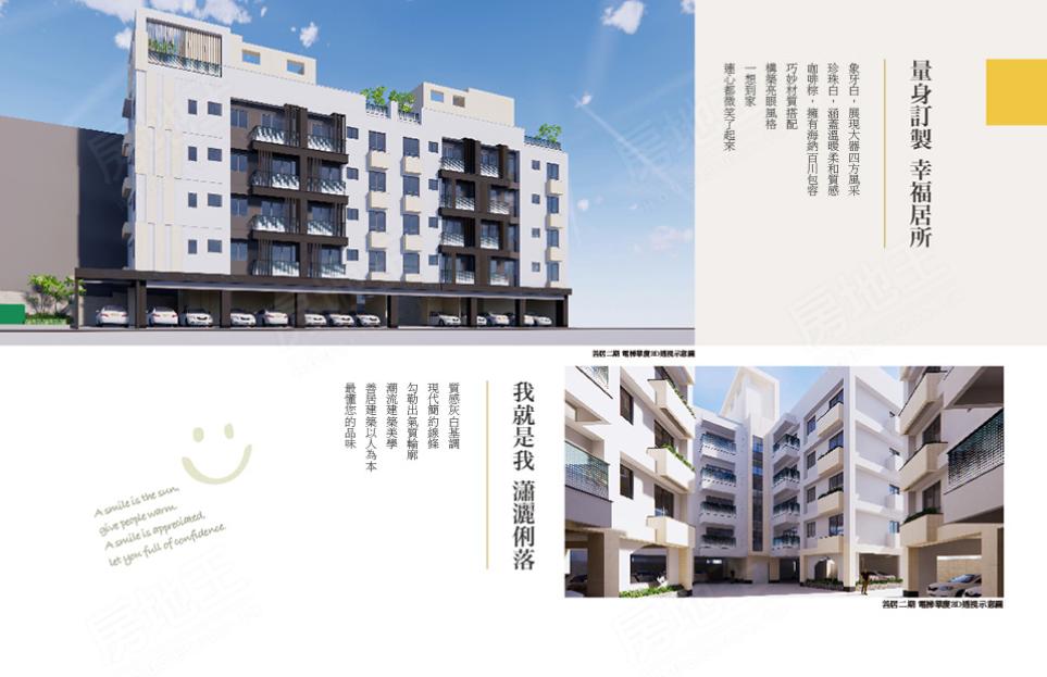 圖片:【善居2】台南仁德區建案 預售電梯華廈 善居建築 位於仁德正繁華中心 超低公設20%幸福住宅
