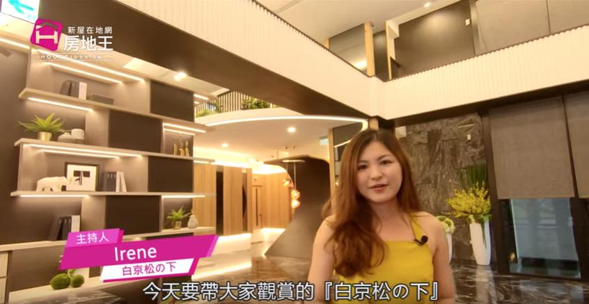 圖片:建案專訪 台南東區大樓 白京建設「白京松の下」來自日本健康住宅
