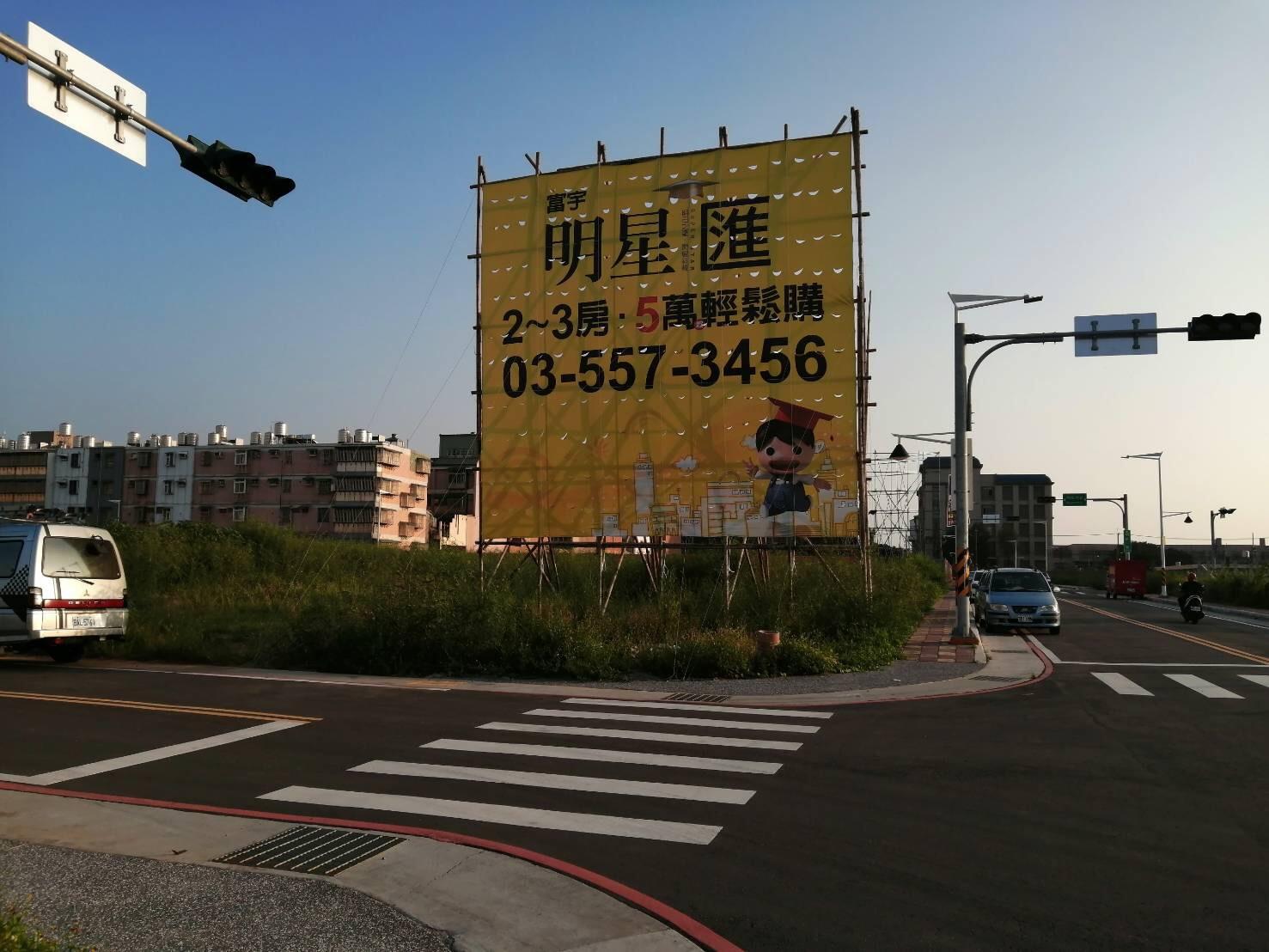 圖片:新竹新豐新建案 | 小資購屋省荷包看這邊!富宇建設「富宇明星匯」五萬輕鬆購入明新科大生活圈